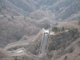 Beijing and the Great Wall - IETF 79 #9